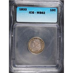 1833 BUST DIME ICG MS-62
