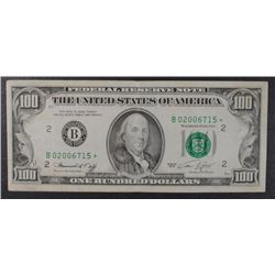 1974 $100.00 STAR NOTE NEW YORK NICE CIRC
