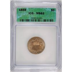 1868 SHIELD NICKEL ICG MS62