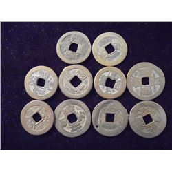 10 ASSORTED CHINESE CASH COINS