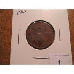 1867 US TWO CENT PIECE