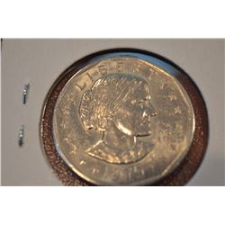 1979-S Susan B UNC High Grade Type 1