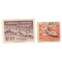 Bolivia Postage Stamps Lot of 2
