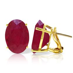Genuine 15 ctw Ruby Earrings Jewelry 14KT Yellow Gold - GG#4173 - REF#132Z2N