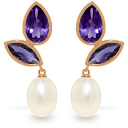Genuine 16 ctw Pearl & Amethyst Earrings Jewelry 14KT Rose Gold - GG#3466 - REF#42T2A