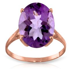 Genuine 7.55 ctw Amethyst Ring Jewelry 14KT Rose Gold - GG#1825 - REF#45F3Z
