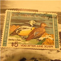RW40 Signed U.S. Department of the Interior Migratory Bird Hunting Stamp. No gum.