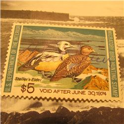 RW40 Signed U.S. Department of the Interior Migratory Bird Hunting Stamp. Gum.