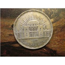 AH1376-1957 Egypt 25 Piastres. .720 fine silver. National Assembly Inauguration. KM389. VF+.