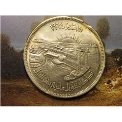AH1384-1964 Egypt 50 Piastres. .720 fine silver. Diversion of the Nile River. KM407. EF.