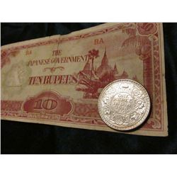"1918 British India .917 Fine Silver One Rupee, KM524, AU; & Ten Rupees ""The Japanese Government"" not"