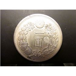 1880 Japan Yr. 13 .900 Fine Silver One Yen with Rare Chop marks. EF.