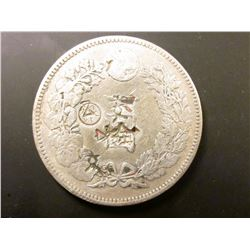 1896 Japan Yr. 29 .900 Fine Silver One Yen with Rare Chop marks, KMA25.3, EF.