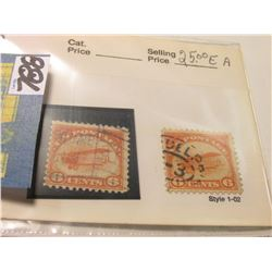 (2) Rare Scott # C1 U.S. Six Cent Airmail stamp depicting Bi-plane. Used. Catalog value $50.00.