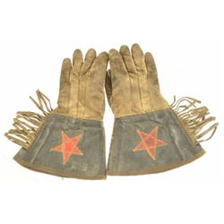 Old Pair of Red Texas Star Gauntlets