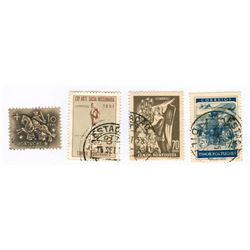 Portugal Postage Stamps Lot of 4