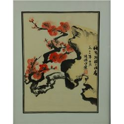 Watercolor Prunus Frame Lu Yanshao 1909-1993