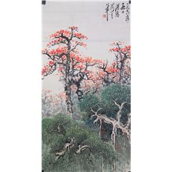 Watercolour Tree Painting Guan Shan Yue 1912-2000