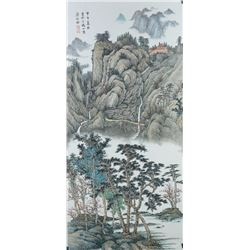 Chinese WC Landscape on Paper Liang Shiyu