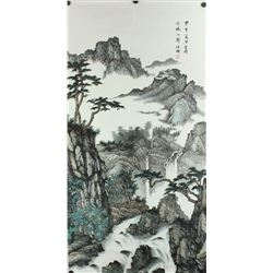 Chinese WC Landscape Painting on Paper Liang Shiyu
