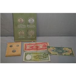 A collection of Oriental Republic period currency, early 20th century