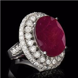 ONE CENTER NATURAL OVAL CUT RUBY TW:17.12CTS
