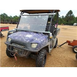 Polaris 700 twin atv dump bed canopy does not run j m wood auction company inc - Dump truck twin bed ...