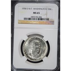 1950-D BOOKER T WASHINGTON HALF DOLLAR, NGC MS-65