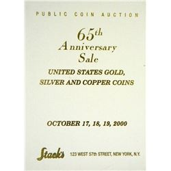 65th Anniversary Sale