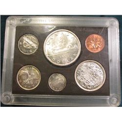 1955 Canada Brilliant Uncirculated Mint Set in a Capital holder. Cent through Dollar.