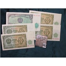 (4) AU-Unc 1951 Three Neba Notes & (1) 1951 5 Neba Note. EF-VU.