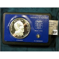 "1976 ""Coinage of the Republic of Panama Two-Coin Proof Set. Includes the large Silver 20 Balboas & t"