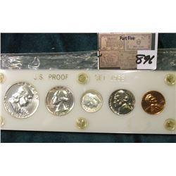 1958 P U.S. Proof Set in a white Capital holder with Gold lettering.