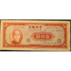 "Chinese 1000 Yuan??? Note Autographed by Frank Spadone when he owned the ""Coin Press Magazine"", Auth"