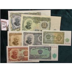 1951 Bulgaria Seven-Piece Banknote Set. All CU. 3, 5, 10, 25, 50, 100, 200 Neba. CU.