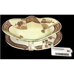 * Antique JUB Sauce Boat