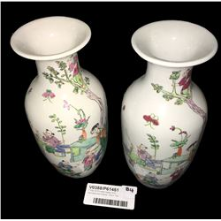 * Pair of Chinese Vases With Handpainted Scene - 23cm Tall
