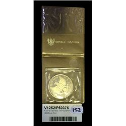* 1970 Indonesia 750 Rupiah Proof .999 Silver Coin