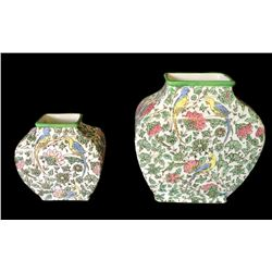 * Two Royal Doulton 'Persian' Chintz Vases