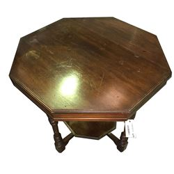 * Octagonal Mahogany Occasional Table with Stretcher Base