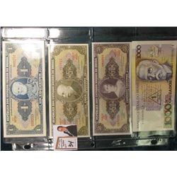 (4) CU Bank notes from Brazil: 1, 5, 50, & 1000 Cruzados. KM Value $9.00