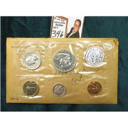 1960 U.S. Proof Set in original envelope as issued.