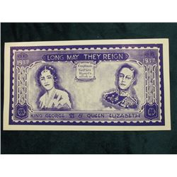 "1937 ""Long May They Reign King George VI & Queen Elizabeth"", ""Compliments KenMore Stamp Co. Kenmore,"