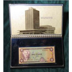 Bank of Jamaica Set of Four banknotes in a special holder. Serial Number 2882 of 5,000 sets. All wit