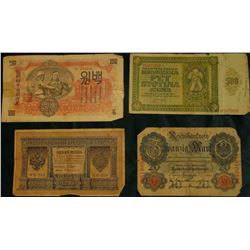 "1914 Germany 20 Mark Banknote; 1898 Russia One Ruble; 1941 ""Hrvatska Pet Stotina Kuna"" $500 banknote"