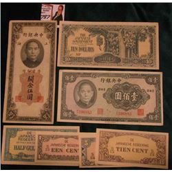"1930 Shanghai, China Five Customs Gold Unit Banknote; 1941 China One Hundred Yuan; CU $10 ""The Japan"