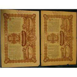 "Pair of 5 Dollar China War Bonds. ""Nationalist Government Lottery Loan of the Fifteenth Year of the"