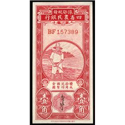 "Agricultural Bank of Four Provinces, 1934 ""Foochow"" Issue."