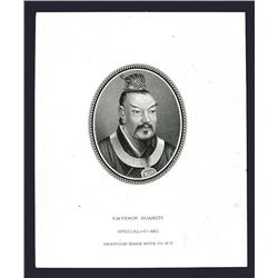 Bank of China, 1915 Huang Ti Issue Proof Vignette Portrait by ABNC.