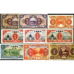 Bank of China. 1930-34 Issues.